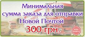саженцы с доставкой по Украине